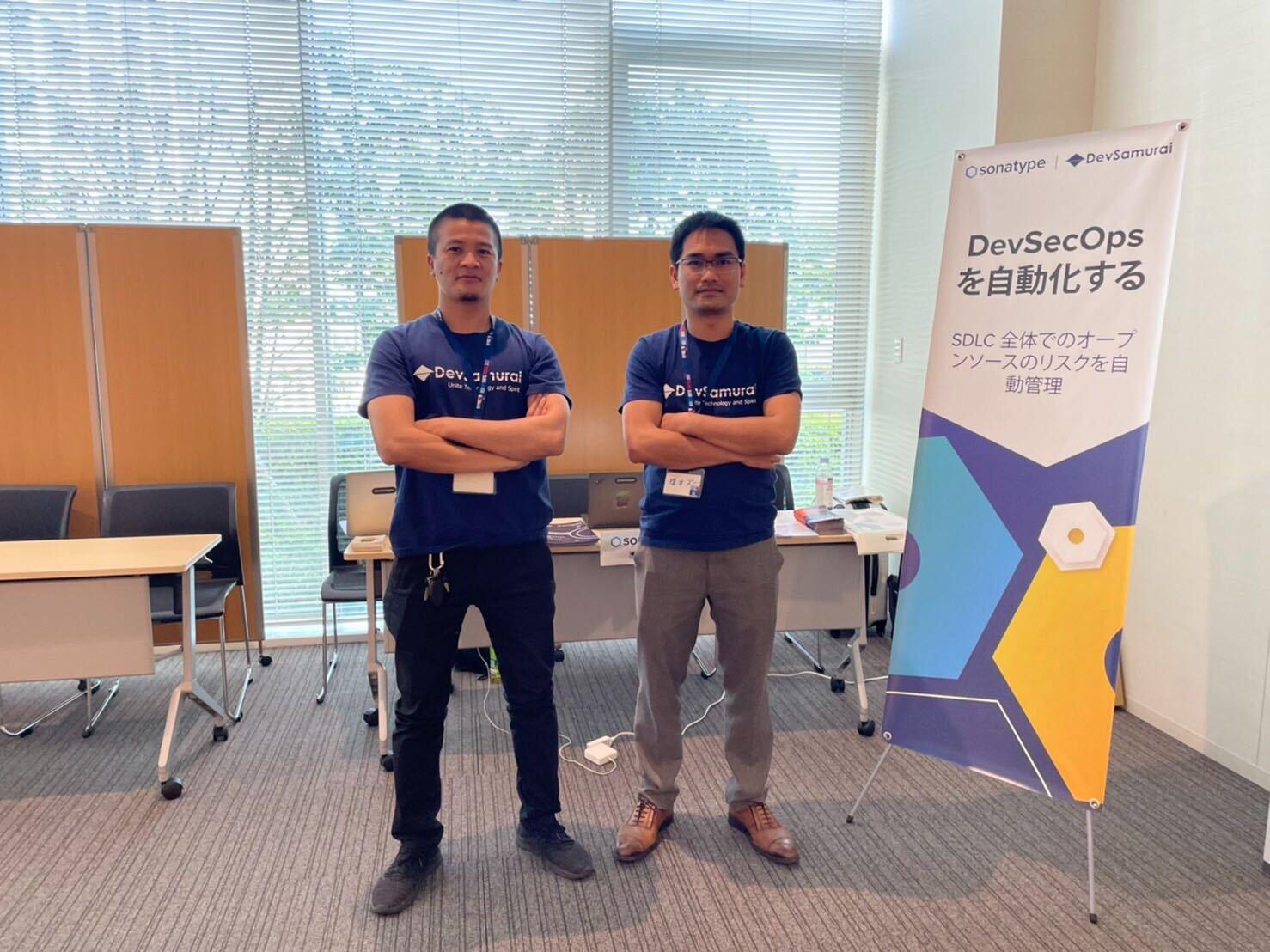 DevSamuraiはSonatypeと共にDevOps Days Tokyoに出展しました